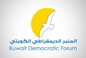 kuwait democratic forum